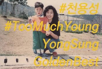 http://000yongsung.com/files/gimgs/th-100_Front.jpg