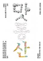 http://000yongsung.com/files/gimgs/th-20_맛동산.jpg