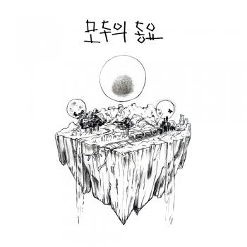 http://000yongsung.com/files/gimgs/th-348_Incheon_Folk_3.jpg